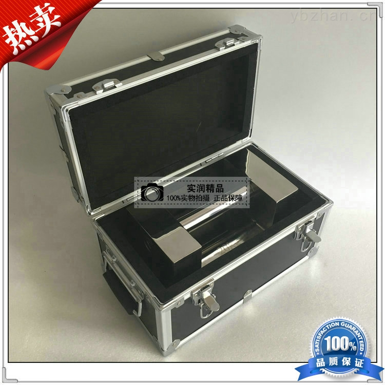 直销25kg锁型不锈钢砝码 手提式带铝箱