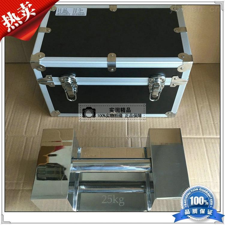 供应不锈钢锁型砝码 20公斤实物图