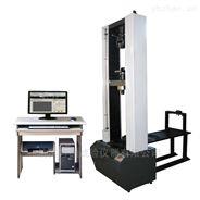 碗扣件力学试验机 五种试验一台设备就能测