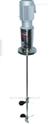 hanwa竖式搅拌机HPS-500