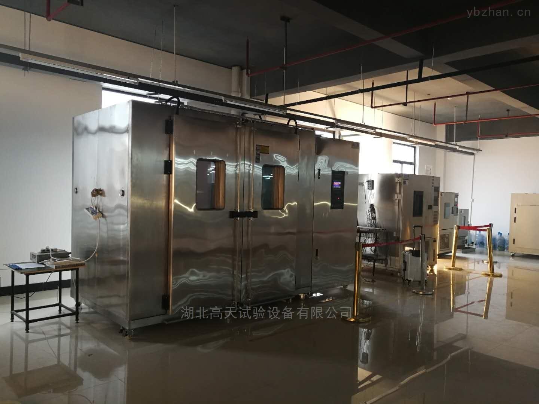 GT-TH-S-XXZ-武汉大型高低温实验室  步入式恒温恒湿房