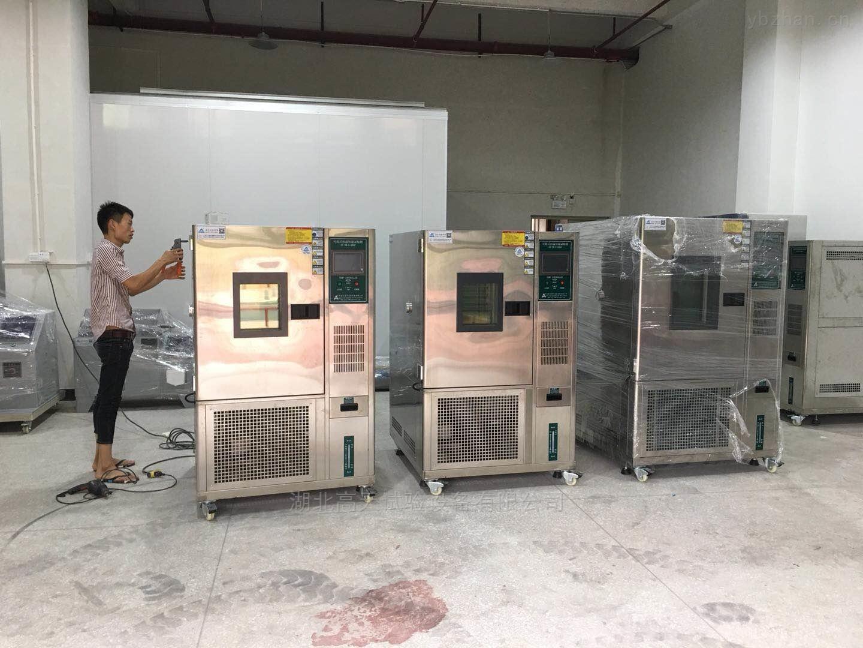 GT-TH-S-高低温箱|高低温试验箱|高低温测试箱
