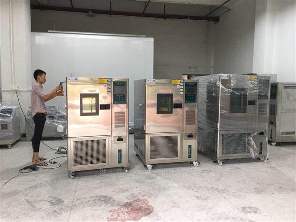 武汉生产恒温恒湿试验箱