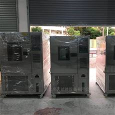 大型定制恒温恒湿测试房