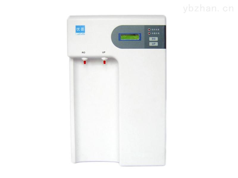 UPT-II-20T-超纯水机厂家:优普UPT-II-20T超纯水仪