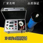 电力部门交直流高压试验变压器