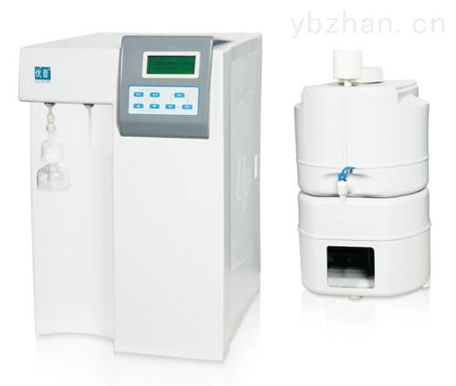 ULUP-I-5/10/20T-优普ULUP-I-5/10/20T微量分析型超纯水机