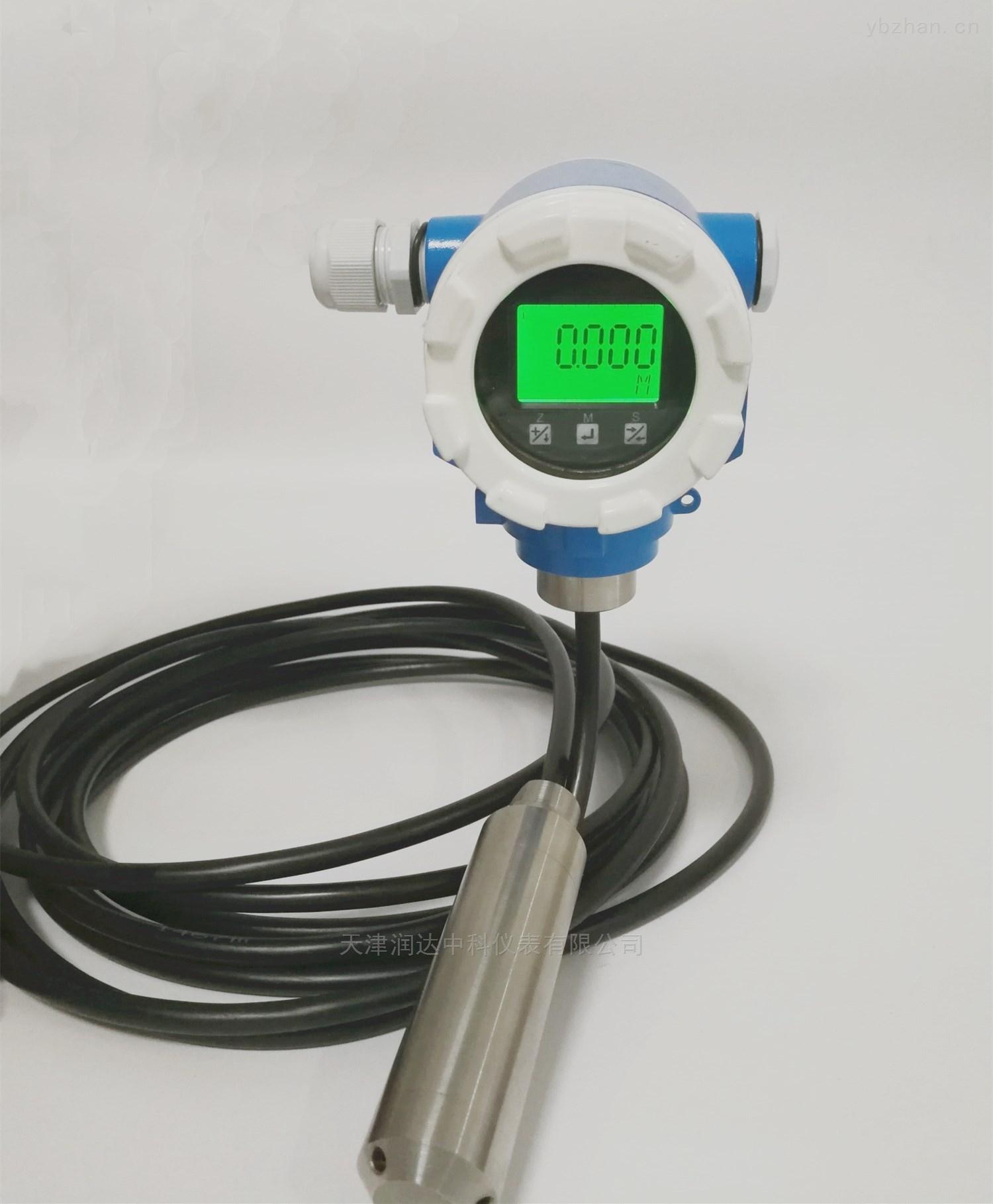 西安静压式液位计液位变送器
