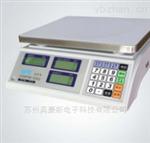 打印合格数据电子秤