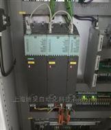 西門子S120系統維修