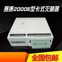 賽康卡式滅菌器STATIM2000E
