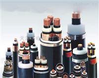 MYJV22-3*240矿用高压铠装电力电缆./..