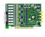 阿尔泰数字采集卡PCI9008