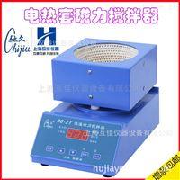 08-2T  實驗室電熱套磁力攪拌器