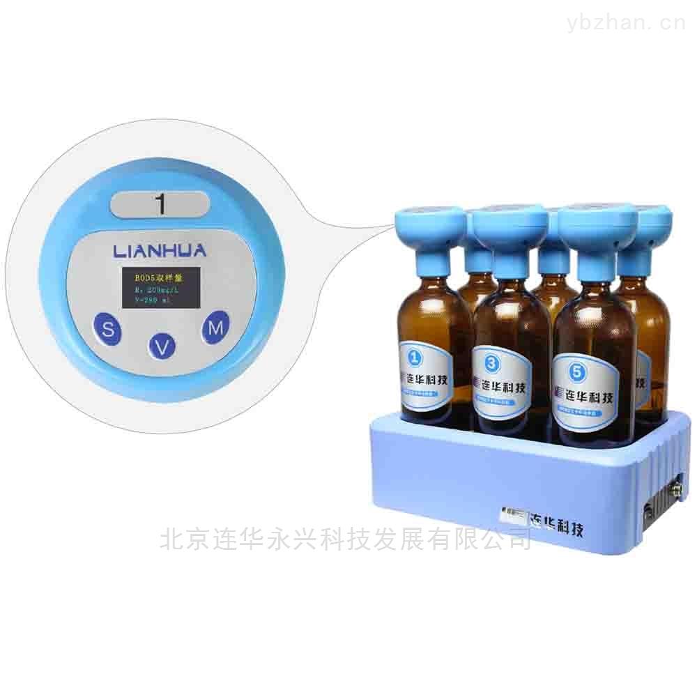 LH-BOD601S-BOD检测仪