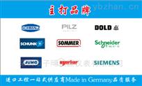 德国原装进口SIKO DA02-02-10-0-E-10-O-A 位置指示器