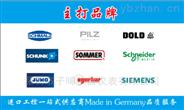 德国原装进口JUMO 401001/000-459-405-502-20-601-61/000 压力