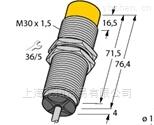 TURCK电机启动器分类描述,T-MSC-D-12-M12