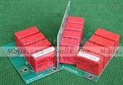 WIMA脉冲电容器