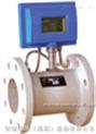 防爆電磁流量計TK1100FT65HF2CT02G1EX.