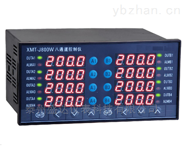 盛達專供多路溫度控儀表XMT-J800W