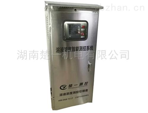 DMF濃度測控儀-干法回收塔DMF濃度在線自動控制排液系統