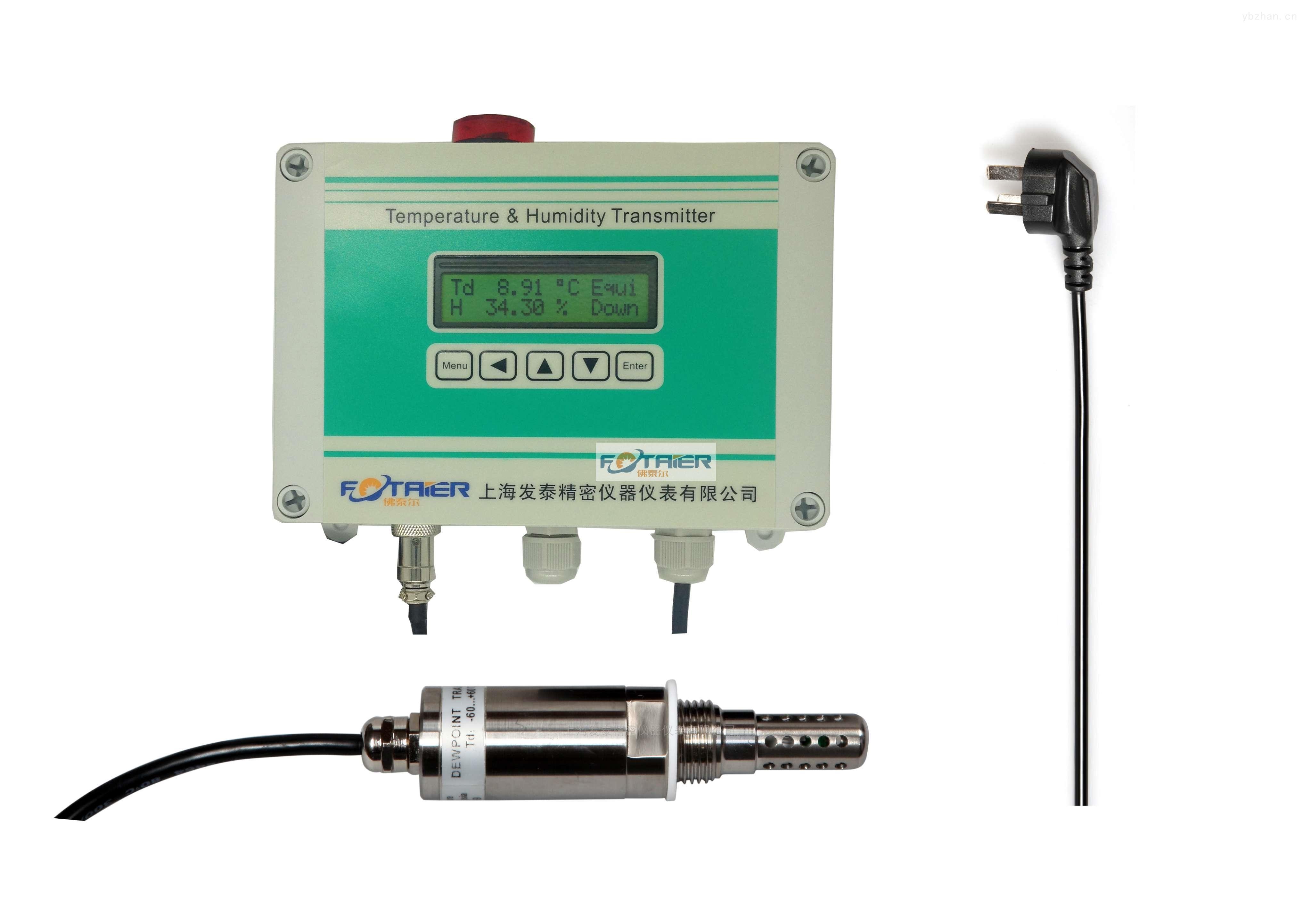 FT60SP-3XB-FT60SP-3XB高精度在线露点仪