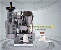 实验室单冲压片机,涡轮奶粉片压片设备批发