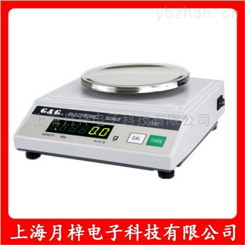 雙杰電子天平T1000g/0.1g