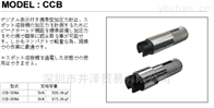 CCB-8KNA日本特殊測器NTS顯示器、加壓力計