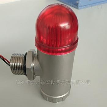 工程报警灯工业用防爆声光报警器304不锈钢