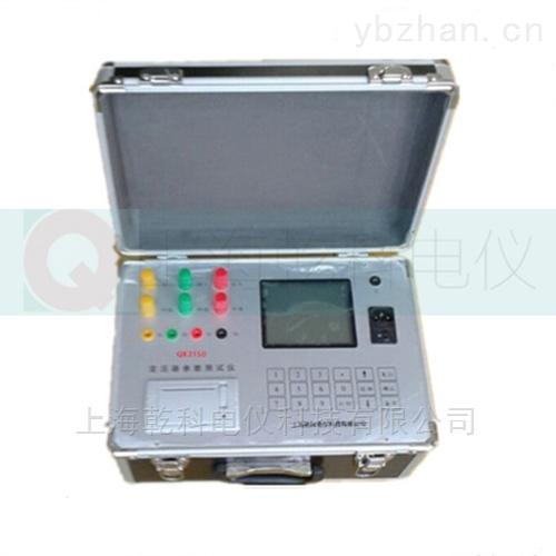 上海乾科电仪科技betway手机客户端