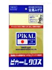 玻璃油膜去除劑,PIKAL日本磨料工業