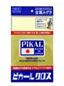 玻璃油膜去除剂,PIKAL日本磨料工业