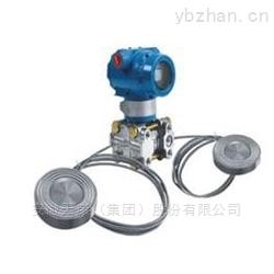 SW1151电容式远传差压变送器安徽天康