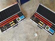 FRD-10KV高压数显语音核相仪