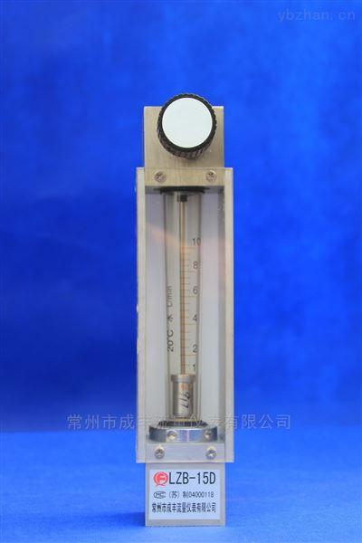 玻璃转子流量计 大流量面板式选型安装