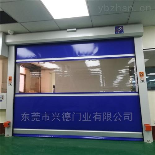 东莞PVC透明快速卷帘门 专业全国直销快速门