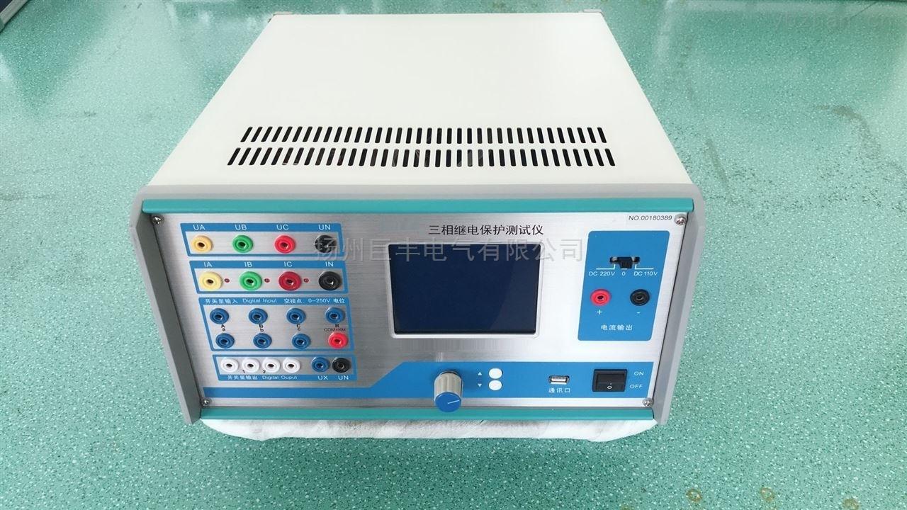 三相微機型繼電保護測試儀