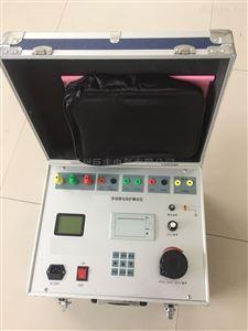 三相继电保护测试仪 0.1级0.2级
