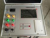 彩屏帶電池直流電阻測量儀生產價格