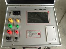 彩屏直流电阻测试仪