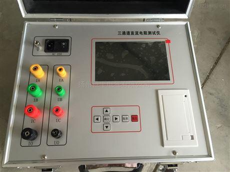 彩屏带电池直流电阻测量仪生产价格