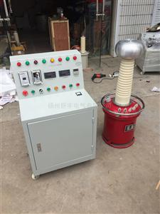 交流耐压工频耐压试验装置