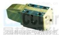 BUQK-02,防爆液位控制器,25-250MM