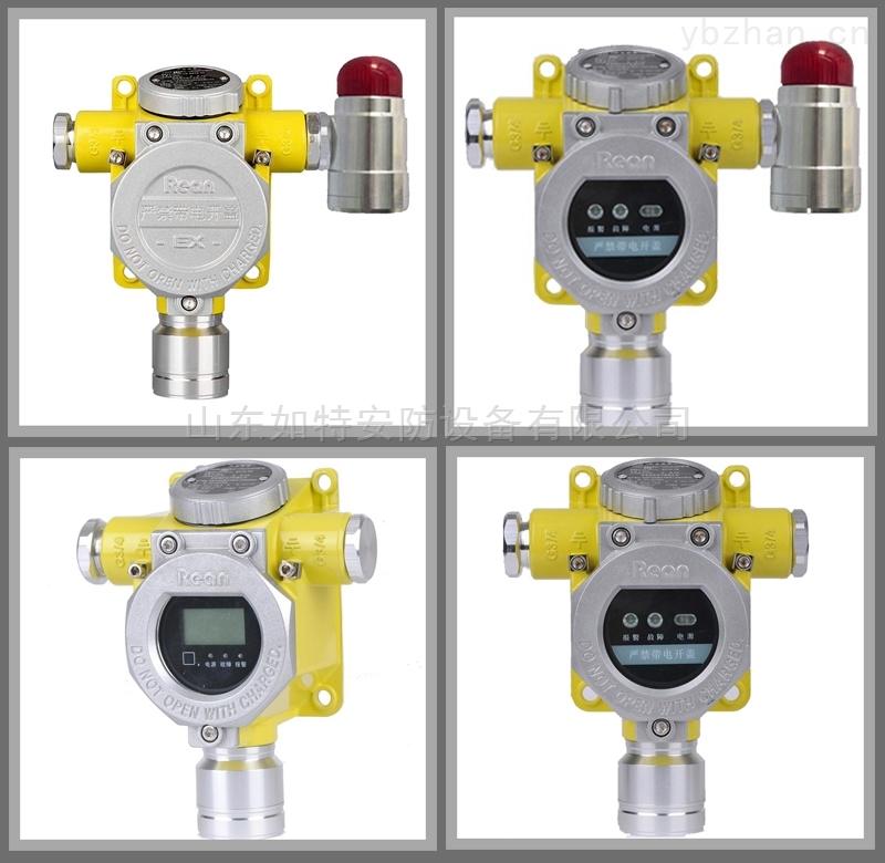 叉車充電間氫氣氣體報警器 可燃氣體檢測報警器