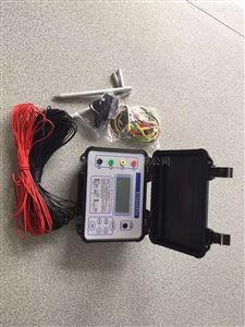 多功能接地电阻测试仪生产价格