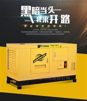 移动式30KW柴油发电机厂家