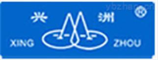 XZLDE-1200-C型智能插入式电磁流量计