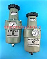 過濾減壓閥,QFH-262大功率減壓過濾閥